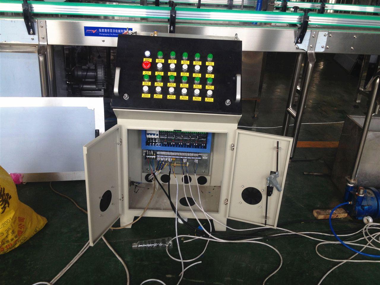 控制柜接触器接线图