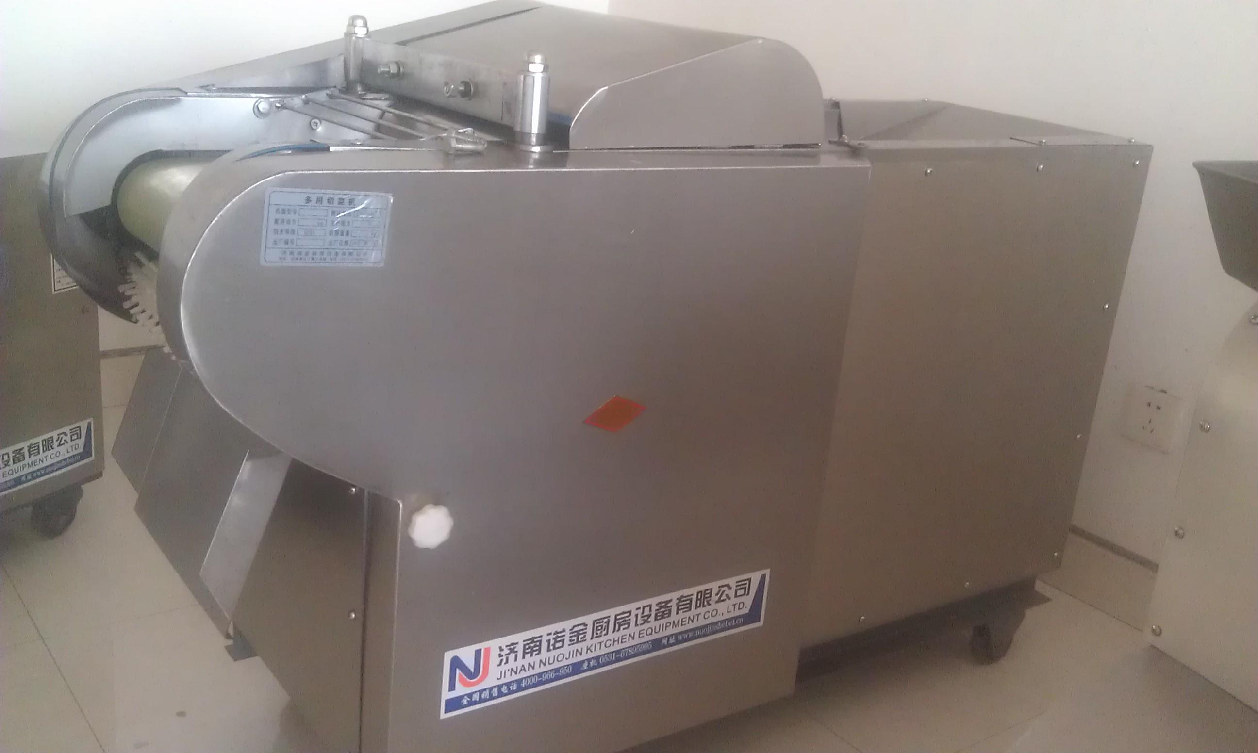 yqc-1000-切萝卜丝机,萝卜切丝机,萝卜切片机,萝卜切条机