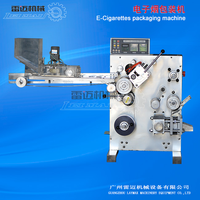 铝塑片剂包装机
