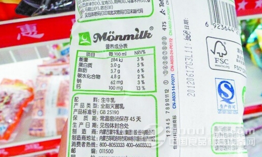 山东省临邑县质监局组织开展了食品标签标识