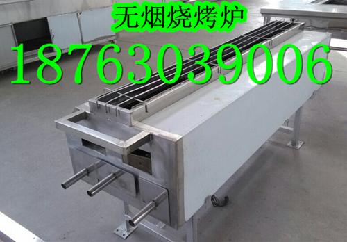 150*1500-新型木炭无烟烧烤炉-山东兴达环美设备有限