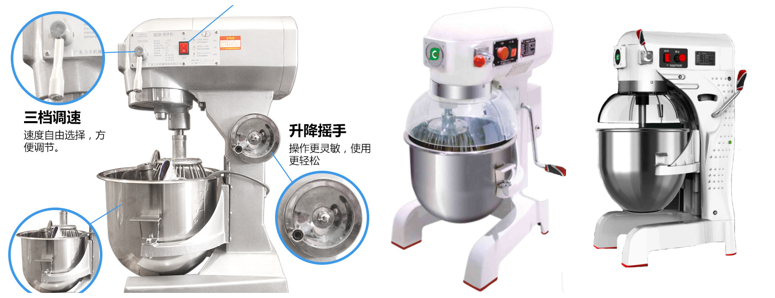 csj-b20-食品多功能搅拌机-东莞市超顺机电设备工程