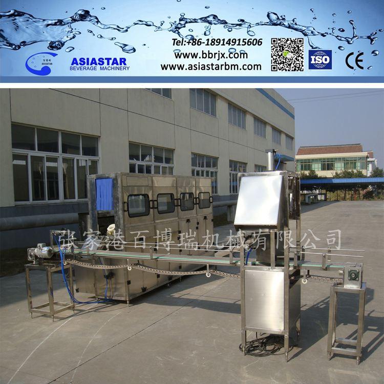创新节能环保5加仑全自动灌装机100桶/小时bbrn310