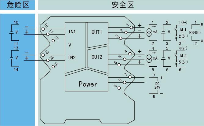 nhr-a31-供应电压输入检测端隔离栅