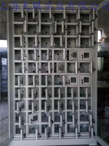 手机存放箱