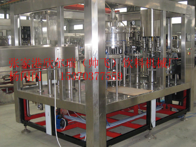 饮料灌装机械-饮料灌装机械价格、图片、排行 - 阿里巴巴