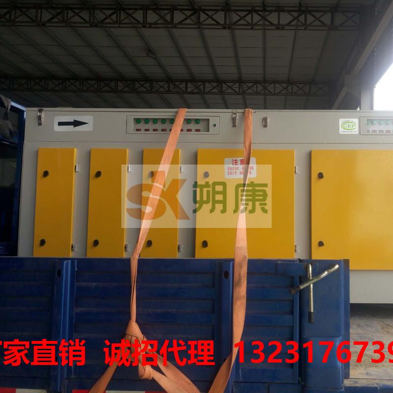 光氧等离子设备和技术是在原电晕放电基础上由高频高压电场通过尖端