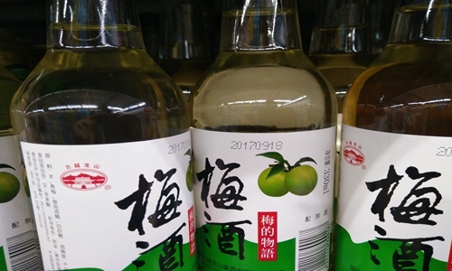 《果酒通用技术要求》发布 果酒产业迎来重大利好
