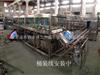 QGF小型三合一桶装水生产线