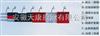 RDP3-J4-45三相耐高温伴热带电缆
