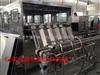 QGF大桶水五加仑生产线