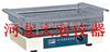 DB-1/2可调式电热板