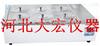 电热恒温水浴锅价格DZKW-D-1,2,4,6型电热恒温水浴锅
