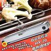 HX-20电热烧烤炉