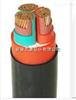 ZR-YJV22-26/35KV-3*120高压电缆