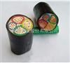 YJV22-4*50铜芯交联聚乙烯绝缘电力电缆