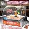 HX-7法式热狗机
