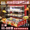 HX-88保温柜