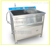 WASC-10 水果清洗机 洗菜机 蔬果清洗机 厨房设备