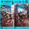 500ml瓶装纯净水灌装机