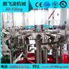 冲刷、灌装、封盖三合一体机纯净水生产线