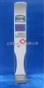 DT医院用超声波测量仪-医院人体身高体重称