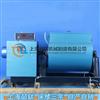 混凝土搅拌机容积大小,混凝土小型搅拌机/混凝土单卧轴搅拌机/60升混凝土搅拌机