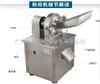 WN-300A+ 不锈钢中药材粉碎机|超细除尘粉碎机|全能粉碎机
