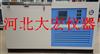 TDR-10混凝土冻融试验机