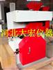 集料加速磨光机JM-Ⅲ型加速磨光机