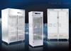 医用药品冷藏箱
