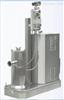 GRS2000超高速染料均质机