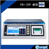 FBI-ZCP智能电子计数桌秤  带打印智能计数秤