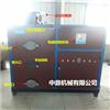 全自动蒸汽发生器小型蒸汽发生器多少钱