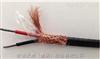 WDZ-KX-Gs-N-YYR-10*2*1.0耐火热电偶补偿导线