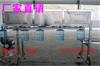 QGF五加仑全自动灌装生产线