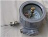 WSSX-481电接点双金属温度计