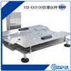 TCSTCS-T510S系列电子防水台秤多少钱