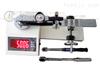 200N.m以內輕工、機械專用扭矩扳手檢定儀