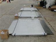 SCS宁波地磅价格/1吨地磅秤批发价格/电子磅秤规格
