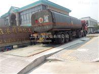 SCS杭州80T电子秤、汽车地磅秤、电子汽车衡品牌、汽车衡传感器维修