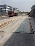 SCS上海地磅秤、汽车地磅秤价格、上海汽车电子地磅、浦东80T地磅维修、地磅厂家